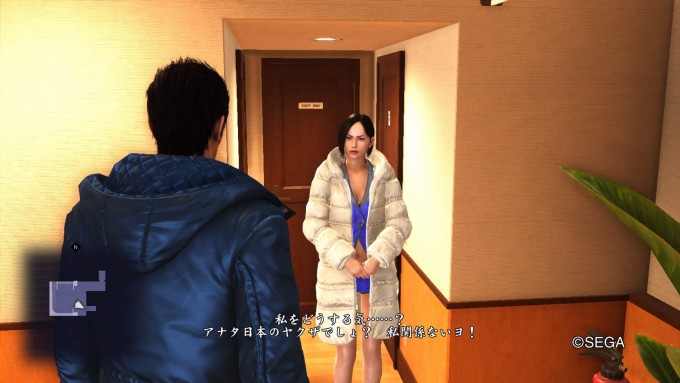 ryu-ga-gotoku-6_160128 (22)_compressed