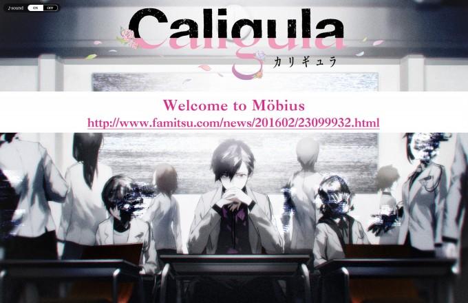 caligula_160223