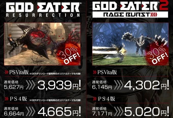 god-eater-sale_160224
