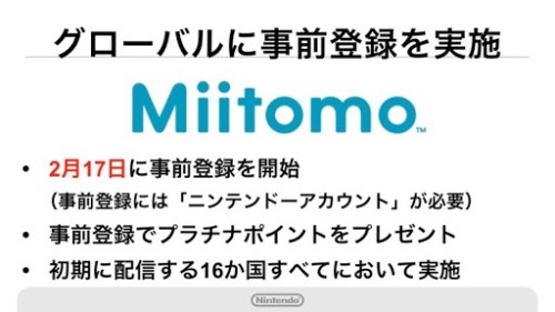 nintendo_160203 (8)
