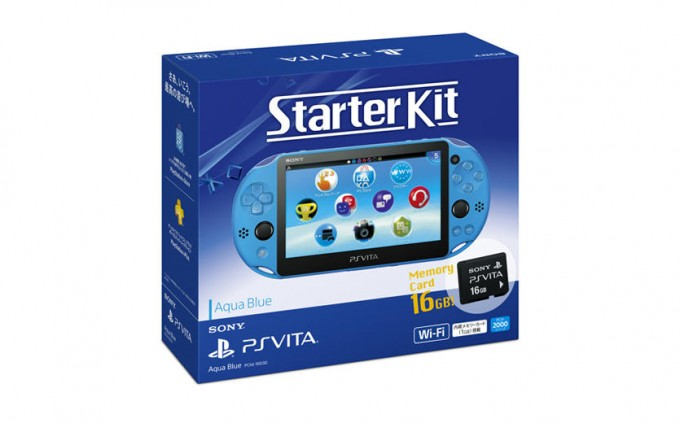 ps-vita-starter-kit_160217 (1)