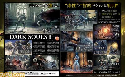 dark-souls-3_160301