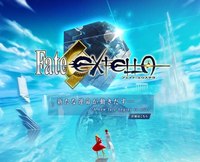 fate-extella_160315