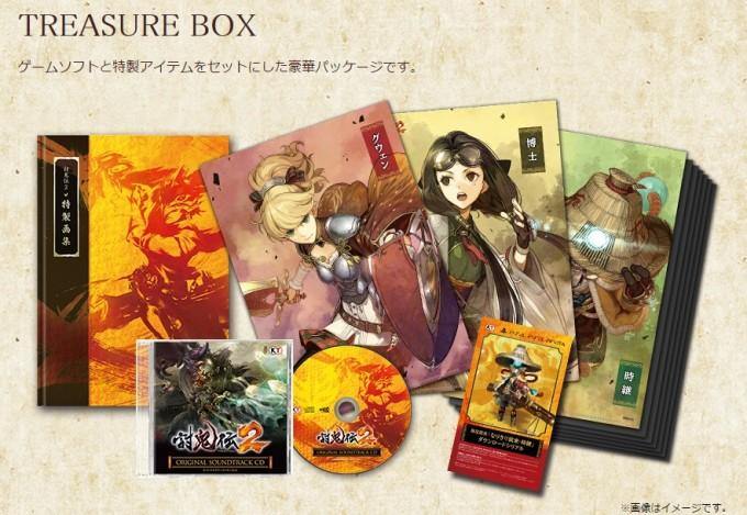 toukiden2-treasurebox_160326