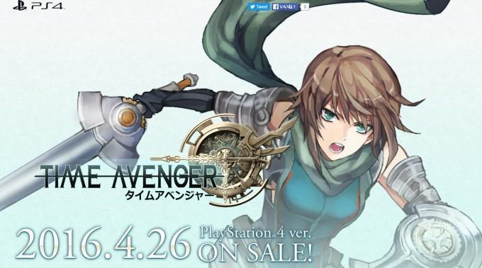 time-avenger_160419
