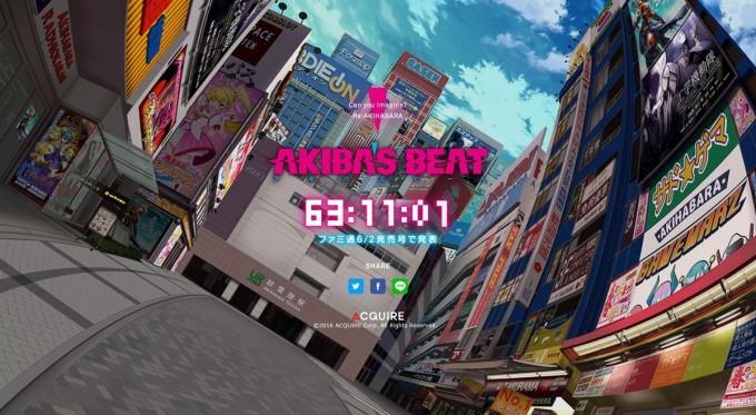 akibasbeat_160530