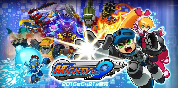 mighty-no9_160525