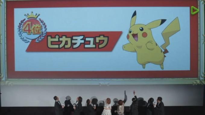 pokemon-sousenkyo720_160607 (3)_compressed