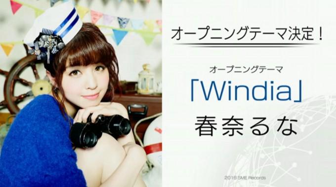 WS001236
