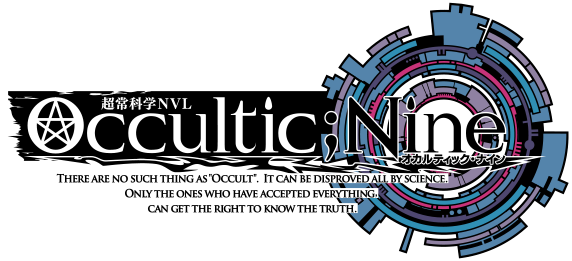 ocultic-nine_160703