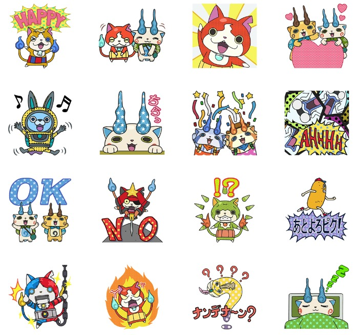 youkai-watch-stamp_160728
