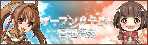 akatsukinokiseki_160823