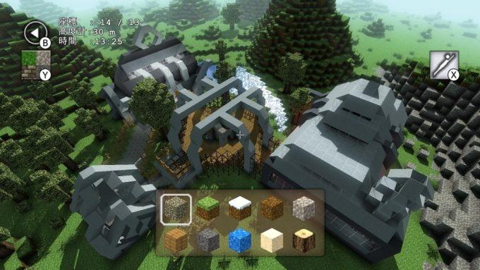 block-builder_160823