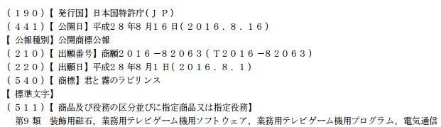kimikiri_160816
