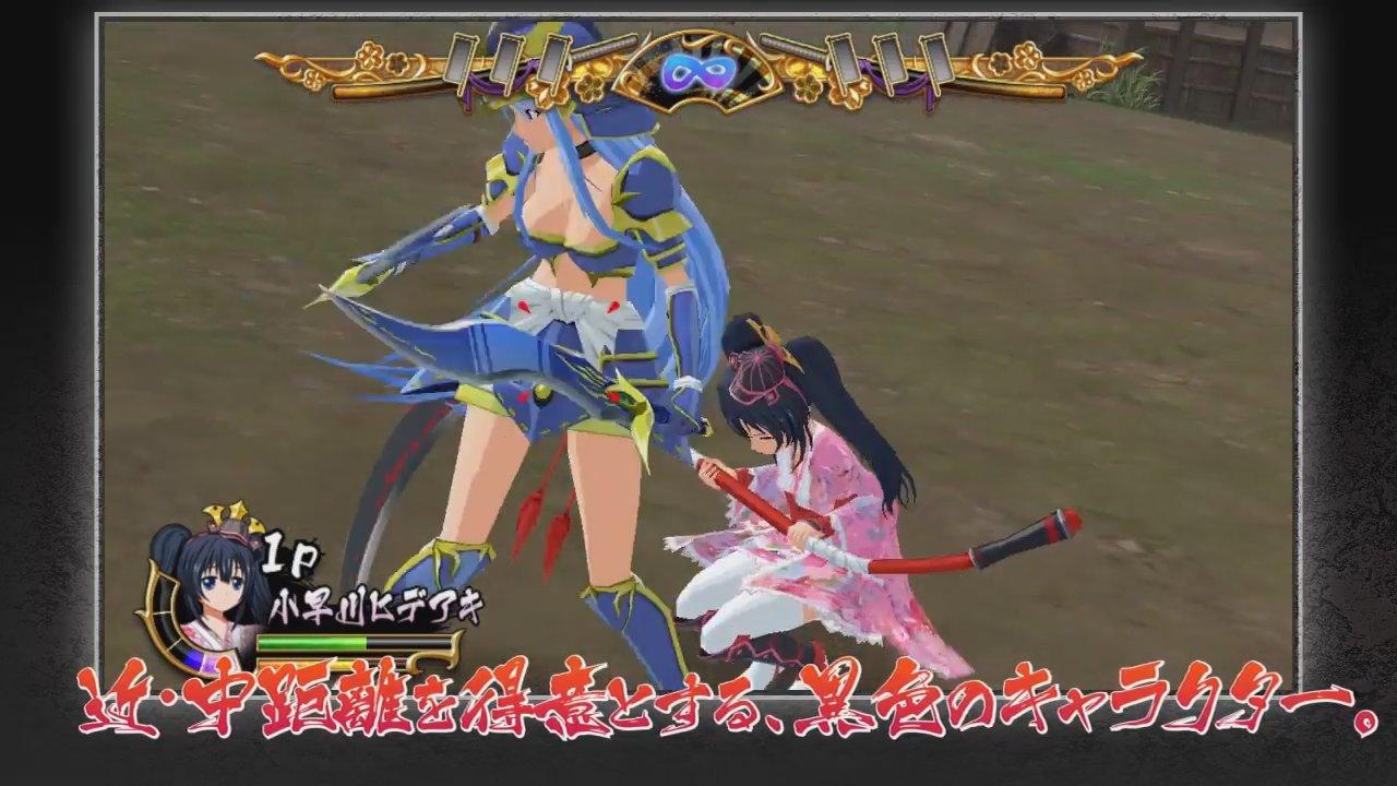 戦国乙女 Legend Battle 第4弾pvが公開 ゲーム情報 ゲームの