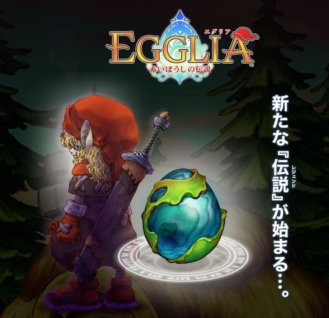 egglia_160915-0