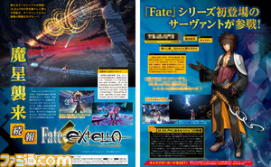fate-extella_160906