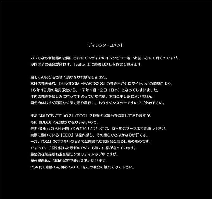 nomura-m_160913-1