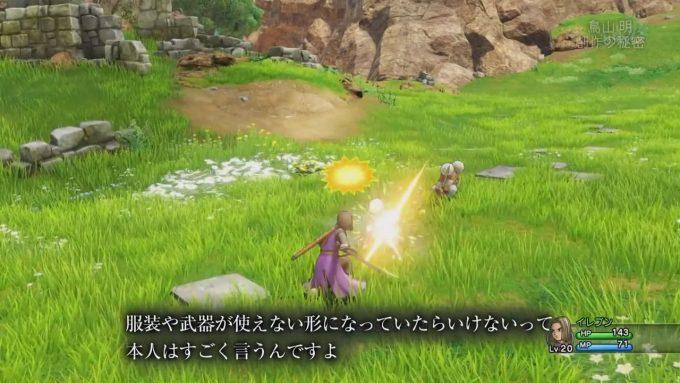 dq11-battle1_161230
