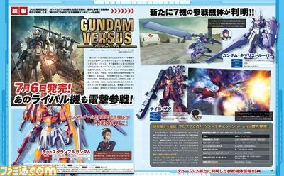 gundam-versus_170404