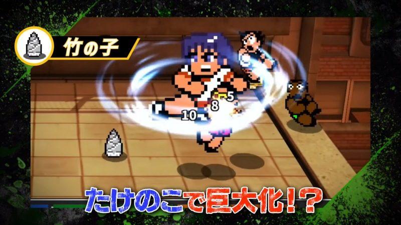 ダウンタウン乱闘行進曲マッハ』システムPV公開! | ゲーム情報